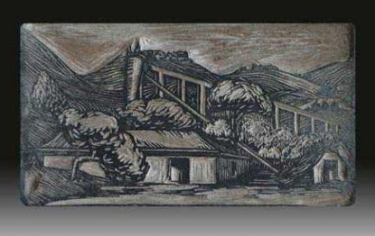 Gaston SUISSE (1896-1988) - Moulin de Domokos.
