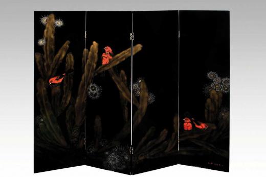 Auction by Aguttes SVV du 26/11/2008 - Arts Décoratifs du XXè siècle (lot n°88)