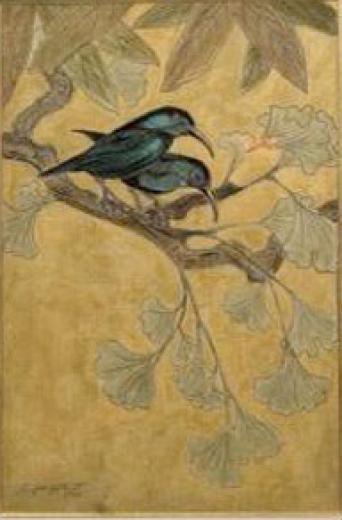 Auction by Aguttes SVV du 14/04/2008 - Arts Décoratifs du XXè siècle (lot n°32)