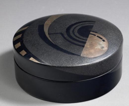 Auction by Tajan du 12/12/2007 - Arts Décoratifs du XXè siècle (lot n°169)