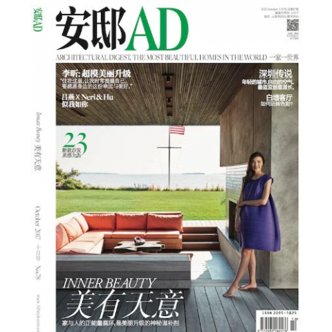 AD Édition Chinoise - AD